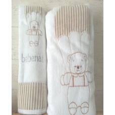 πετσετες σετ αλεξιπτωτο αρκουδακι μπεζ